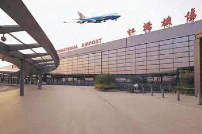 上海虹桥国际机场西跑道新建、东跑道大修项目