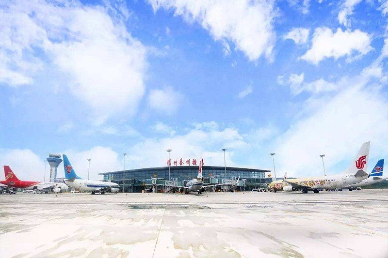 title='扬州泰州机场新建、扩建工程代建项目'
